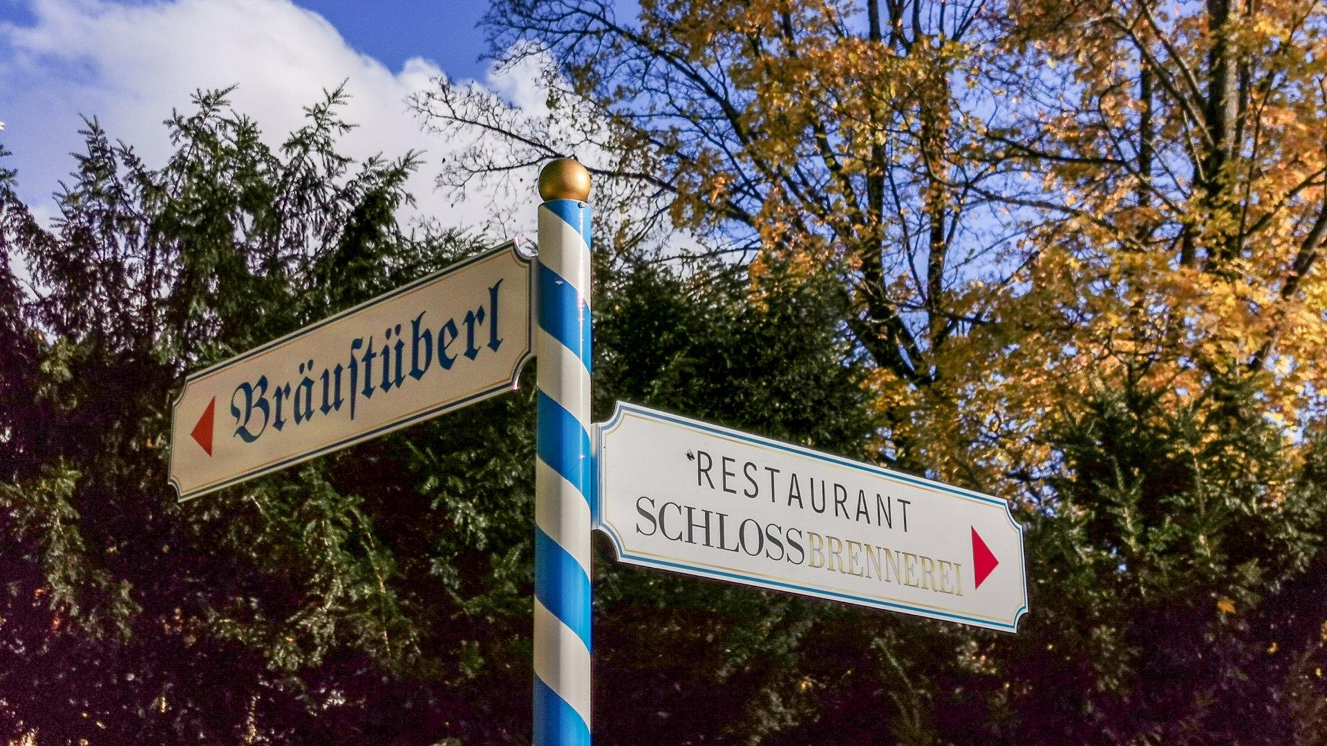 Gastronomie in Tegernsee, © Sabine Ziegler-Musiol
